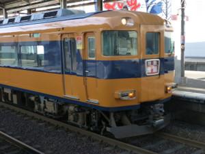 P1020540