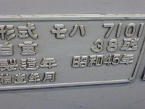 P1020200